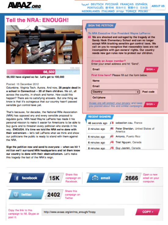 Email landing page for Avaaz