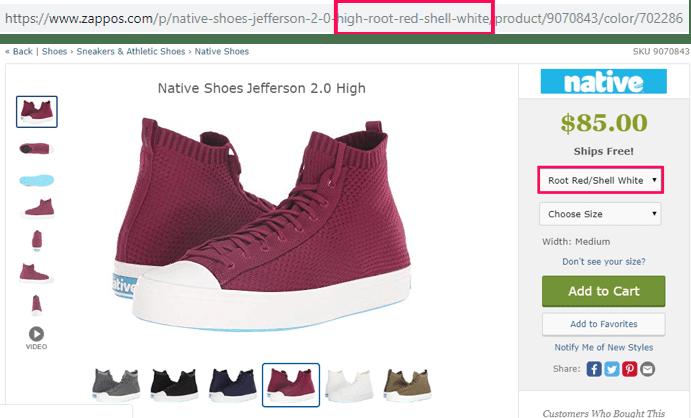 e-commerce URL example 2