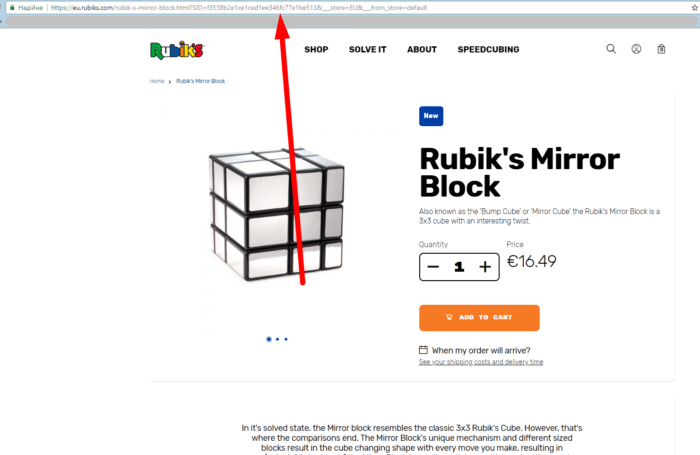 49 - Rubik's SEO mistakes 5