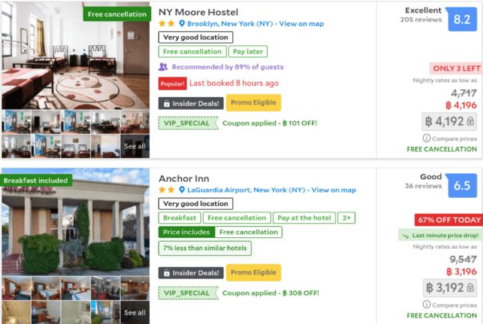 Agoda listings